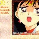 Sailor Moon Carddass 4 Card 121