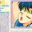 Sailor Moon Carddass 4 Card 120