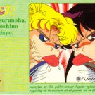 Sailor Moon Carddass 3 Card 100