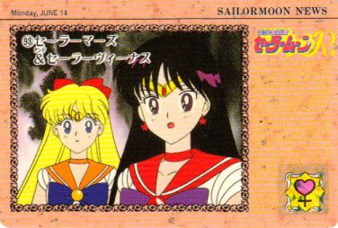Sailor Moon Carddass 3 Card 93