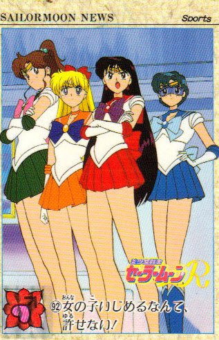 Sailor Moon Carddass 3 Card 92