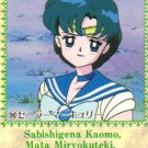 Sailor Moon Carddass 3 Card 90