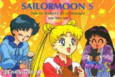 Sailor Moon Amada Pull Pack PP #415