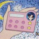 Sailor Moon Dart Prismatic Card 7