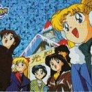 Sailor Moon Dart Prismatic Card 44
