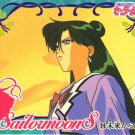 Sailor Moon Carddass Card 316