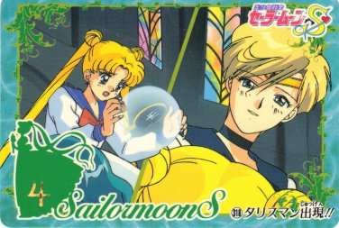 Sailor Moon Carddass Card 318