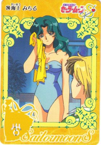 Sailor Moon Carddass Card 298
