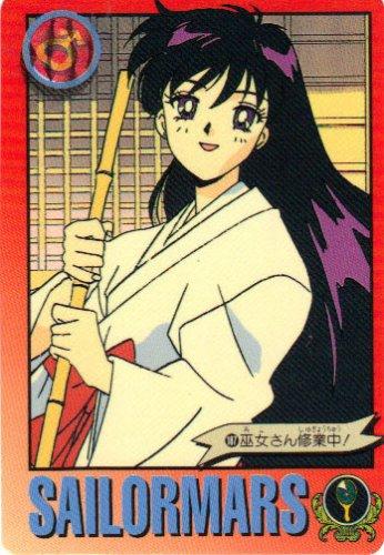 Sailor Moon Graffiti card 187
