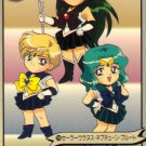 Sailor Moon Graffiti card 214