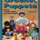Crochet  Puppet Patterns