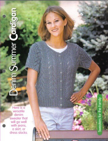 Denim Summer Cardigan Knitting Pattern  Small, Medium, Large