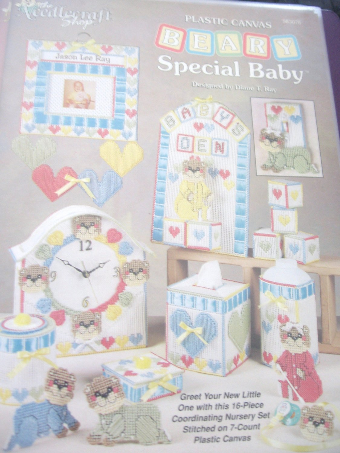 Plastic Canvas Beary Special Baby - Picture Frame Clock Tissue Cover 16 Piece Nursery Set