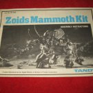 vintage 1980's Zoids Action Figure- Mammoth : Instruction Booklet-  foldout insert