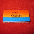 1988 The Hunt for Red October Board Game Piece: Task Force 1 Red Ship Tab- Soviet