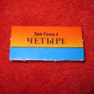 1988 The Hunt for Red October Board Game Piece: Task Force 4 Red Ship Tab- Soviet