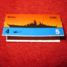 1988 The Hunt for Red October Board Game Piece: Kirov Red Ship Tab- Soviet