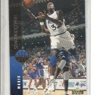 (b-32) 1994 Upper Deck All-Star #100 - Shaquille O'Neal
