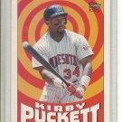(b-32) 1992 TOPPS KIDS BASEBALL #109 - Kirby Puckett