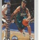 (b-32) 1999-00 Fleer Tradition Basketball Card #110 Christian Laettner