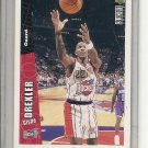 (b-32) 96-97 Upper Deck Collectors Choice Basketball #249 CLYDE DREXLER