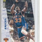 (b-32) 1996-97 Upper Deck Collector's Choice #384 Patrick Ewing