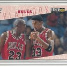 (b-32) 1996-97 Collector's Choice Bulls Basketball Card #370 Jordan/Pippen
