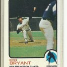 (b-31) 1973 Topps #298: Ron Bryant - Factory Error - Off-Set Cut