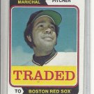 (b-31) 1974 Topps Traded #330T: Juan Marichal - Factory Error - Off-Set Cut