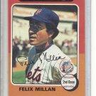 (b-30) 1975 Topps #445: Felix Millan - Factory Error - Severe Off-Set Cut