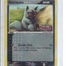 (B-1) 2007 Pokemon Power Keepers card #58/108: Poochyena -Hologram-
