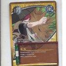 (B-1) 2006 Naruto CCG Card #100: Sand Burial - Gold Name