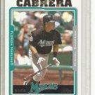 (B-1) 2005 Topps #240: Miguel Cabrera