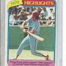 (B-1) 1980 Topps #4: Pete Rose Highlights