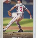 (B-1) 1995 Upper Deck #49: Greg Maddux