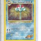 (B-2) 2000 Pokemon card #10/132: Misty's Tentacruel - Hologram