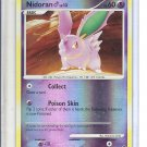 (B-2) 2007 Pokemon card #97/132: Nidoran- Hologram