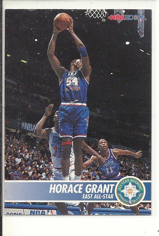 (SC-282) 1994-95 NBA Hoops Basketball Card #229: Horace Grant