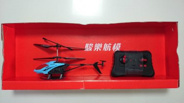 2ch Infrared Remote Control Mini Helicopter Heli Gyro 14+ Children Kid Toy