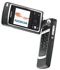 NOKIA 6260 Bluetooth World Phone (Unlocked)