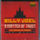 Billy Joel: A Matter of Trust - The Bridge to Russia: The Concert 1987 - Blu-Ray