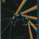 Pink Floyd - The Dark Side Of The Moon 1973 - Blu-Ray Audio