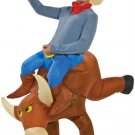 DELUXE INFLATABLE BULL RIDER HALLOWEEN COSTUME PROP ONE SIZE