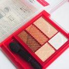 Shiseido Integrate Eyeshadow BR703 Fall 2016 latest