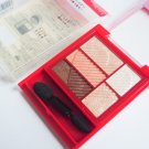 Shiseido Integrate Eyeshadow PK704 Fall 2016 latest