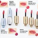 Shiseido Maquillage Essence Glamorous Rouge Neo