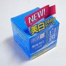 Rohto Hadalabo Shirojyun Whitening Cream 50g hada labo