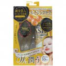 Japan Gals Pure 5 Gold Essence & Mask Set 10 sets new in box