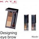Kate Eyebrow Powder two color to choose Kanebo