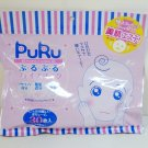 Puru Puru Face Mask 30 pieces made in japan hydrating